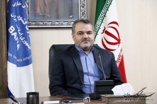 مدیرکل امور اتباع و مهاجرین خارجی گلستان در پیامی روز پناهنده را تبریک گفت