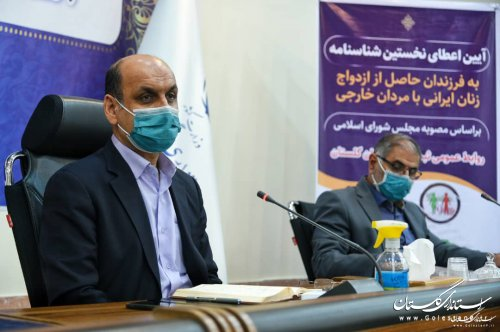 برای ۵۵۰۰ فرزند دارای مادر ایرانی و پدر خارجی در گلستان شناسنامه صادر می شود